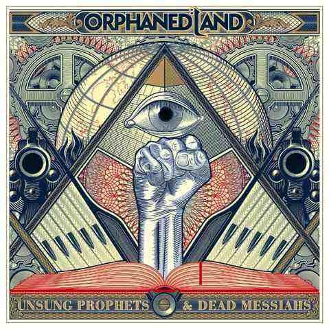 Orphaned Land 1