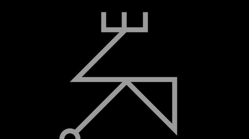Eriphion 1