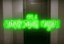 Horror Short Review: On A Christmas Night (2017)